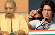 Priyanka's attack on Yogi government after the arrest of Congress leader, said ...