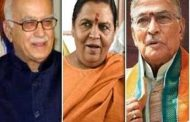 After 28 years, CBI special court will pronounce verdict ...