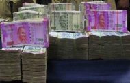 19 crore material including three and a half lakh cash was seized in Madhya Pradesh