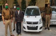 12 times the same car was stolen and sold on OLX, accused arrested