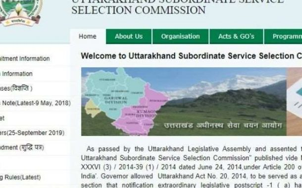 Uttarakhand Subordinate Services Selection Commission recruitment for 1431 posts, application starts from today