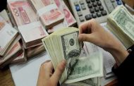 FPI made a record for investment in November, FDI came to near Rs 62,951 crore