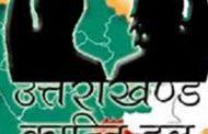 Uttarakhand Kranti Dal raises questions about Suryadhar lake, warns government
