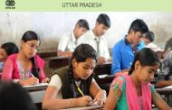 PCS and ACF RFO preliminary exam results declared, 5573 successful for main examination