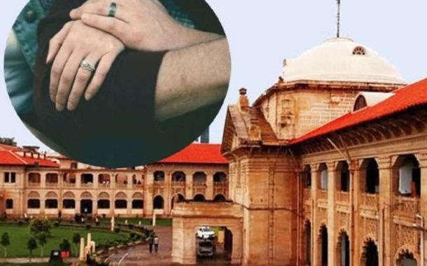 Allahabad High Court's important decision on live-in relationship, relationship of one married with another is a crime