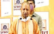 Rashtriya Swayamsevak Sangh CM Yogi Adityanath said - Beyond credit and criticism, is dedicated to nationalism