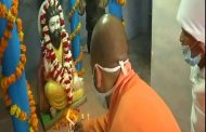 Chief Minister Yogi Adityanath laid a wreath in Lucknow on the birth anniversary of Sant Ravidas