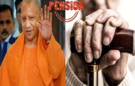 CM Yogi gave big gift to elderly folk artists, will get 4 thousand rupees pension every month