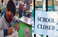 Due to Corona, all the schools of class 1st to 8th in UP are closed till 31st March, permission will have to be taken for every program