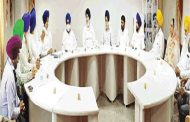 Mentions, feedback from workers and workers for strengthening of Shiromani Akali Dal in six Vidhan circles of Ludhiana