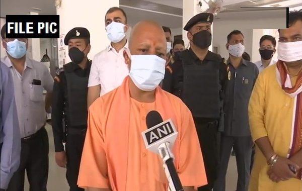 UP CM Yogi Adityanath became Corona positive