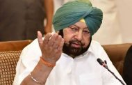 Prohibition on political gatherings in Punjab, strict order of CM - no good to those who violate