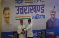 Colonel Ajay Kothiyal to join AAP at virtual rally of Delhi Chief Minister Arvind Kejriwal