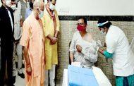 CM Yogi Adityanath visits four-day Corona Tika festival center in Lucknow