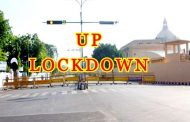 Under the May 17 in UP, Corona Lockdown, Eid will also retain restrictions