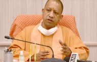 Chief Minister Yogi - will cancel licenses of private hospitals that charge more money