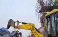 Yogi government's JCB in Delhi, five acres of land freed from Rohingya refugees
