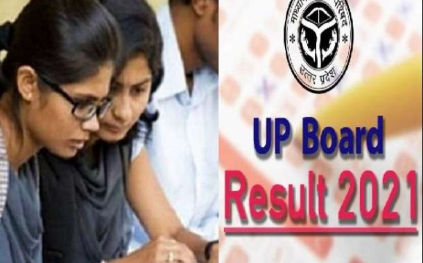UP Board 10th and 12th result today, when and where to see UPMSP