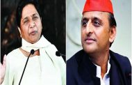 Crime...Failure..Center's cleanliness is not being embraced...Mayawati and Akhilesh target in Pegasus case