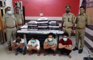 Reebok's fake call center caught in Aligarh, 11 arrested
