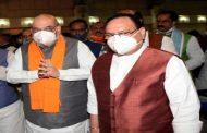Nadda, Shah greet doctors and chartered accountants