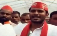 SP leader arrested for purifying CM Yogi's meeting place by sprinkling Gangajal