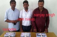 Gang who recruited more than 100 fake teachers was caught, 3 arrested
