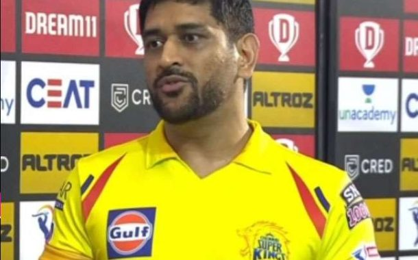 MS Dhoni said - If you don't play well and you win, it is fun