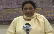 Mayawati compared Chhattisgarh incident with Lakhimpur incident, said, strict action should be taken against the culprits