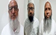 UP ATS found evidence of foreign funding of Rs 150 crore for conversion, amount was sent to Maulana Umar Gautam