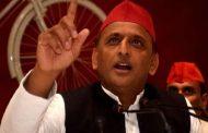 Akhilesh Yadav announced 72 member state executive