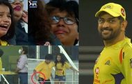 Little fan started crying after reaching the final, then MS Dhoni won everyone's heart with his special style